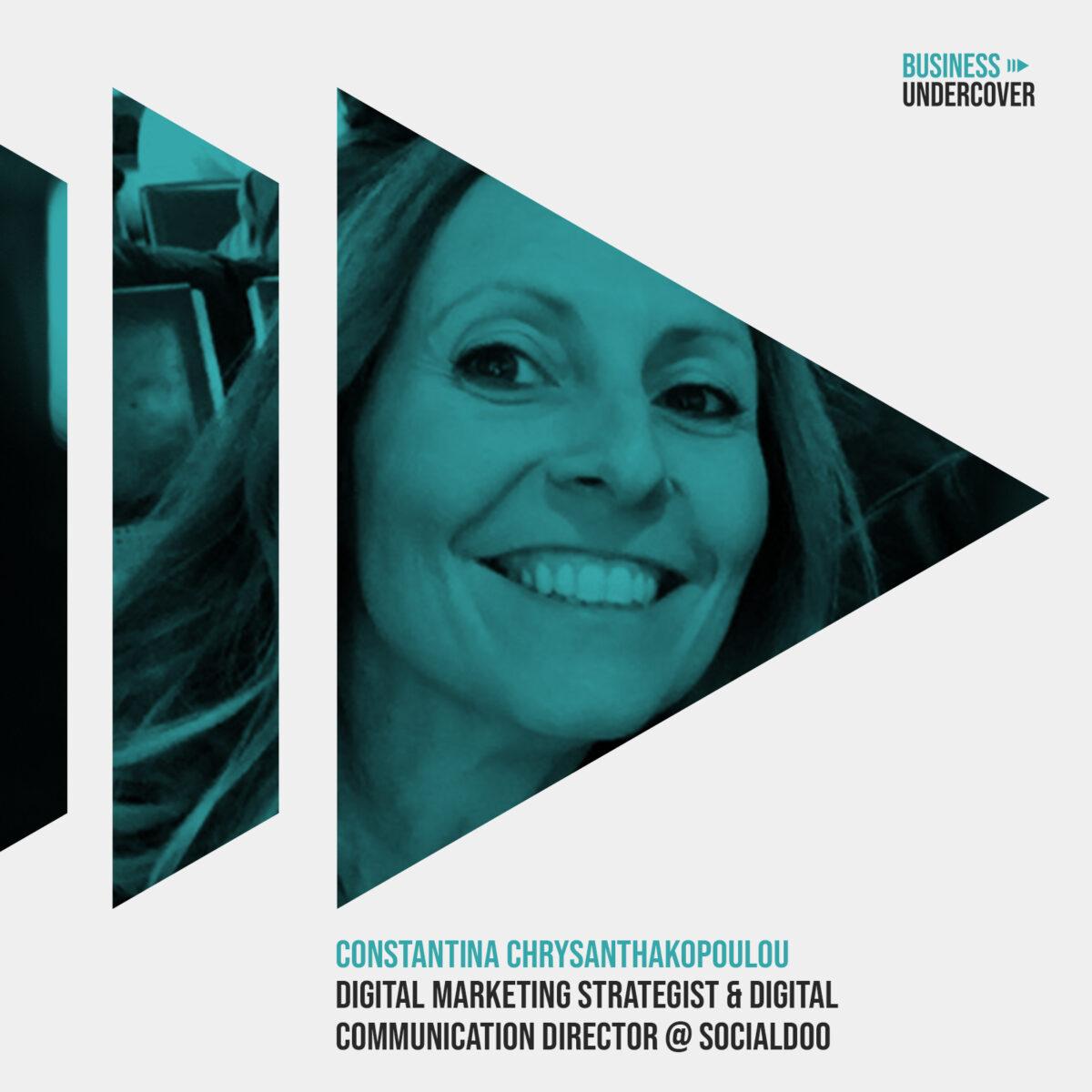 Πως δημιουργώ μια online κοινότητα (community) — Κωνσταντίνα Χρυσανθακοπούλου